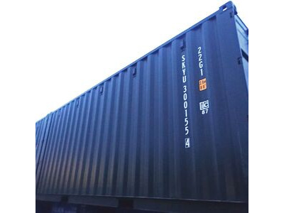 SHIPPING CONTAINERS 20ft ISO 41128 click to zoom image