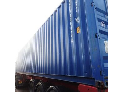 SHIPPING CONTAINERS 40ft ISO 34991 click to zoom image