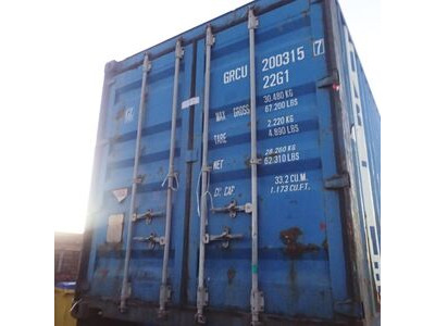 SHIPPING CONTAINERS 20ft original 47610