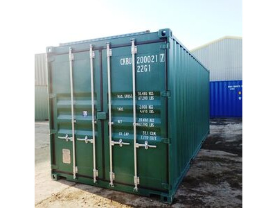 SHIPPING CONTAINERS 20ft ISO 45395