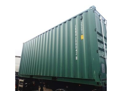 SHIPPING CONTAINERS 20ft original doors 38552 click to zoom image