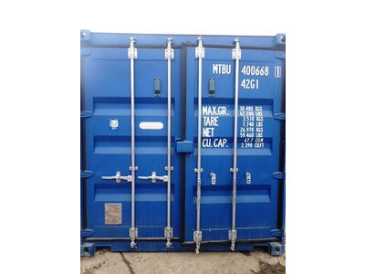 SHIPPING CONTAINERS 40ft ISO blue MTBU4006681