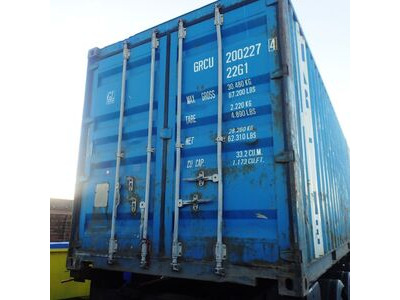 SHIPPING CONTAINERS 20ft original 42812