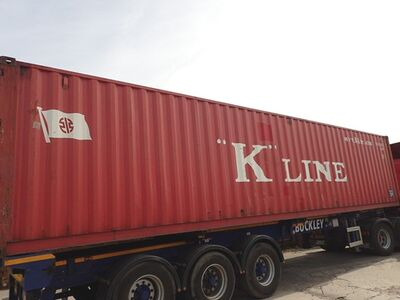 SHIPPING CONTAINERS 40ft original 40245