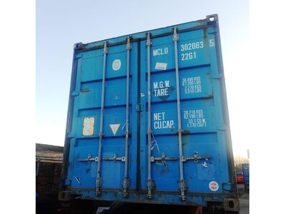 SHIPPING CONTAINERS 20ft original 42838